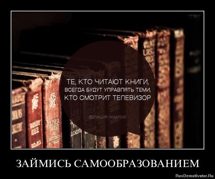 Читайте всегда цитаты